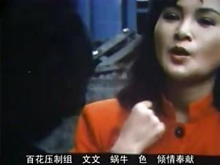 taiwan vintage movie