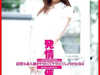 Riko Miyase in The Unpaid Daughter fastening 2