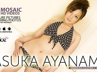 Asuka Ayanami Fucked With Toys At Massage - Avidolz