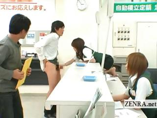 Bizarre Japan post office throw up streak side handjob